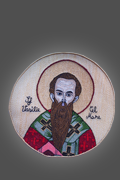 Icon - Saint Basil the Great